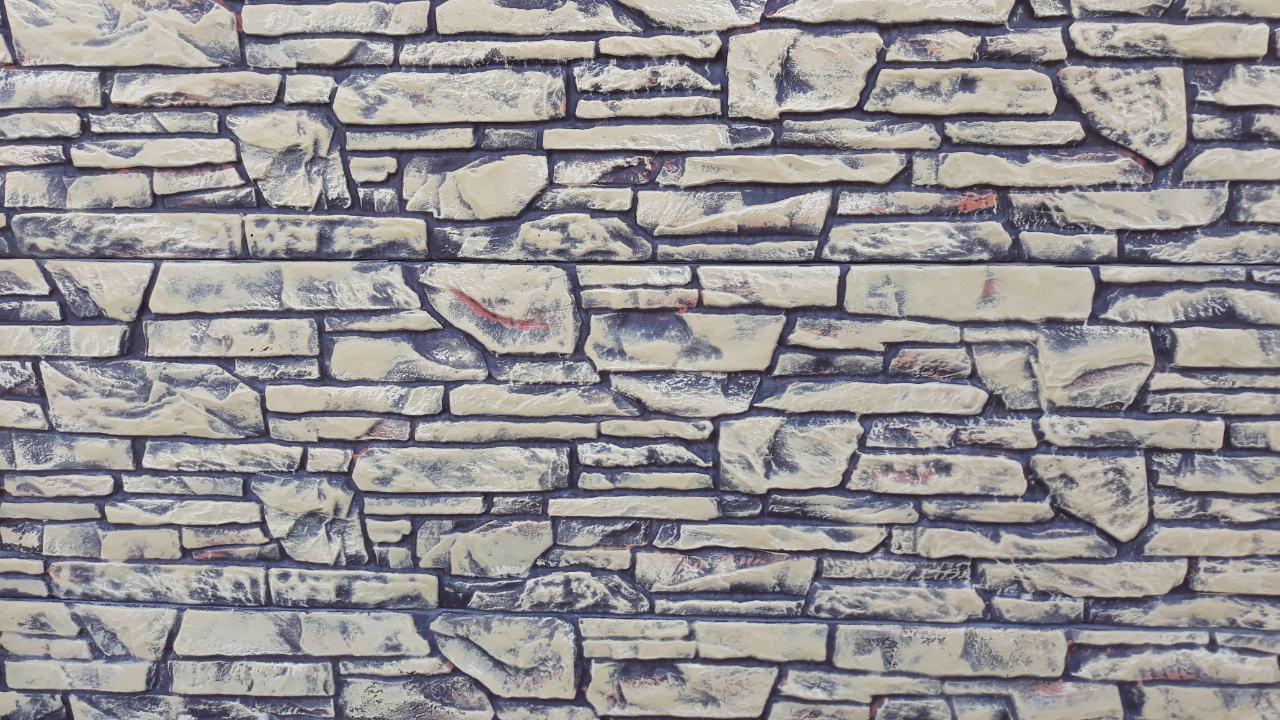 Карпатский камень 2-х ст